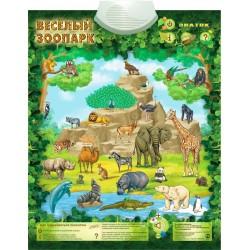 Электронный звуковой плакат Знаток Весёлый зоопарк